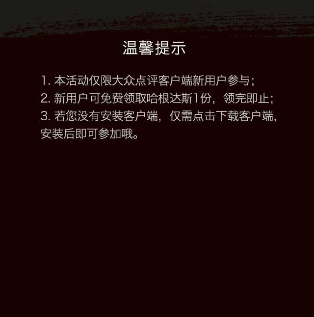http://i3.dpfile.com/2009-08-27/2599872_b.jpg_